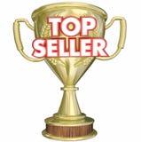 Приз трофея продукта самого ходового товара самый лучший продавая иллюстрация штока