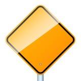прикройте изолированный дорожный знак Стоковая Фотография RF