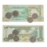 Примечание и монетки 10 дирхамов Стоковые Фотографии RF