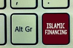 Примечание сочинительства показывая исламское финансирование Фото дела showcasing кренящ деятельность и вклад которой исполняет с стоковые изображения