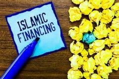 Примечание сочинительства показывая исламское финансирование Деятельность при и вклад банка фото дела showcasing который исполняе стоковое фото