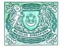 примечание singapore валюты пальто рукояток Стоковые Изображения RF