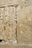 Примечания в западной стене Стоковая Фотография
