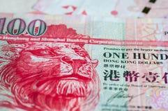 Примечания 100 долларов Гонконга Стоковое Изображение RF