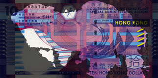 примечания Hong Kong банка Стоковое фото RF