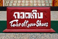 ` Принимает ваш знак ` ботинок Стоковое Изображение