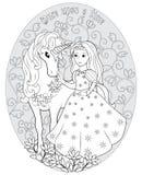 Принцесса и единорог иллюстрация штока