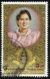 Принцесса Maha Chakri Sirindhorn Стоковое Изображение RF