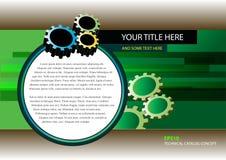 принципиальная схема каталога брошюры техническая бесплатная иллюстрация