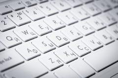 принципиальная схема компьютера входит interrrogation ключевой вопрос о клавиатуры заменяет желтый цвет Стоковые Изображения
