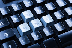 принципиальная схема компьютера входит interrrogation ключевой вопрос о клавиатуры заменяет желтый цвет Стоковые Изображения RF