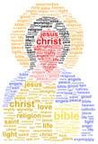 Иисус Христос Стоковые Изображения RF