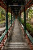 Принц Дом гонга Пекина Shichahai Hai Стоковое Изображение