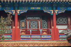 Принц Дом гонга Пекина Shichahai Hai Стоковое Фото