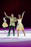 Принц Naveen и развевать Princess Tiana Стоковое фото RF
