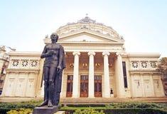 Прифронтовой взгляд Athenaeum Стоковое Изображение