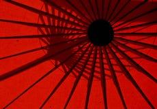 Причудливый зонтик от Sankamphang Стоковое фото RF