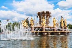 Приятельство фонтана наций в Москве, России Стоковое Изображение