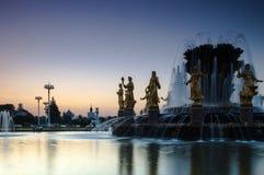 Приятельство фонтана наций Стоковое Изображение RF