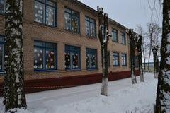 придено имеет зиму Стоковая Фотография