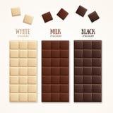 Пробел шоколадного батончика вектор бесплатная иллюстрация