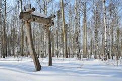 Проветрите захоронение Evenk конца девятнадцатого века в Taltsy Область Иркутска, Россия стоковая фотография rf
