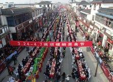 Провинция ` s Цзянсу Китая: городок озера hongze, маленький город очень вкусной еды стоковое изображение rf