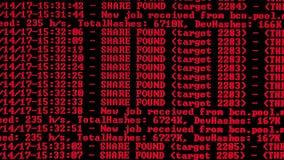 Программа процесса Cryptocurrency минирования на ПК дисплея Используя программное обеспечение Найденная доля Стоковые Изображения RF