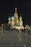 прогулка туристов красного квадрата Стоковые Фото