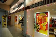 продажа 75% на работе ванны и тела Стоковая Фотография RF