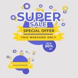 Продажа супер знамени ценника специального предложения продажи самого лучшего мега бесплатная иллюстрация