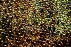 проект res абстрактной предпосылки высокий ваш Стоковое Изображение