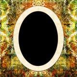 проект res абстрактной предпосылки высокий ваш Стоковые Изображения