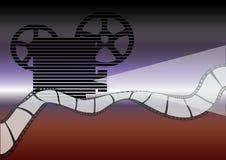 проекция Стоковое Изображение RF
