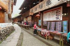 Прожитие Huang Luo стоковое изображение rf