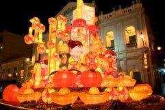 произведение искысства празднуя китайскую лунную сделанную бумагу Стоковое фото RF