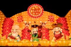 произведение искысства празднуя китайскую лунную сделанную бумагу Стоковые Фото