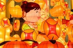 произведение искысства празднуя китайскую лунную сделанную бумагу Стоковое Фото