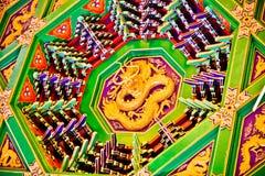 Произведенный дракон Стоковые Фото