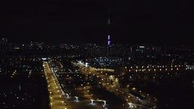 Промежуток времени Россия панорамы кольцевой дороги городского транспорта Москвы света ночи неба захода солнца воздушный акции видеоматериалы