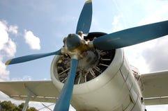 пропеллер двигателя Стоковая Фотография