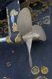 Пропеллер Стоковые Фотографии RF