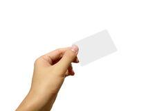 пропуск карточки Стоковое фото RF