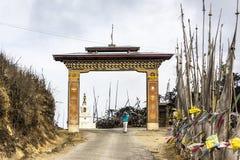 Пропуск Ла Yotong стоковые фотографии rf