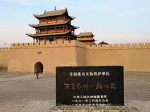 Пропуск Jiayuguan стоковая фотография