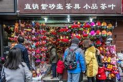 Просмотр Нового Года фестиваля фонарика виска Конфуция стоковые изображения