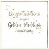 Простая, золотая карточка годовщины свадьбы Стоковые Изображения