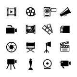 Простой черно-белый видео- комплект значка иллюстрация штока