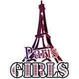 Простые цвета зернокомбайна Парижа иллюстрация штока