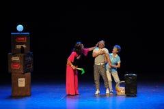 Простые люди тетушки- квадратного танца скачки Урок-эскиза большой этап Стоковые Изображения RF